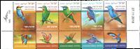 Israel - Fugle i Israel - Postfrisk 5-stribe