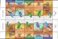 Fr. Vogels in Israël, Coraciiformes - Vel(10)