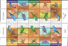 Israël - Oiseaux d'Israël - Feuillet tête-bêche