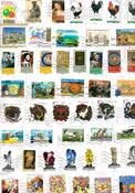 France - Timbres au kilo - 500g. commémoratifs