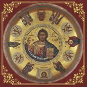 Vatikanet - Bispedømmet Lungro - Postfrisk miniark