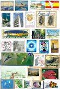 Coupures courrier Etranger - 150 gr