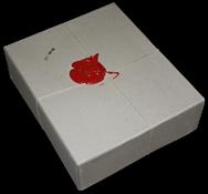 Danmark - Postforseglet - kilovare