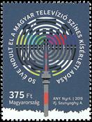 Hongrie - TV - Timbre neuf