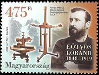 Hongrie - Eötvös Loránd - Timbre neuf