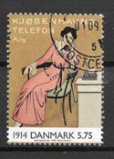 Danmark  - AFA 1238x - Stemplet