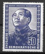 D.D.R. 1951 - AFA 122 - Ustemplet
