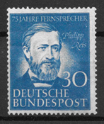 Allemagne 1952 - AFA 1124 - Neuf