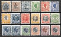 Antilles danoises 1900 - Neuf avec charnière