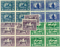 Islande - Lot de doublons de timbres Alting