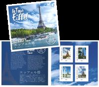 France - Tour Eiffel - Feuillet neuf