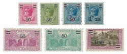 Monaco - 1926/1931 - Y&T 104/110, neuf