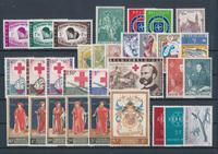 België 1959 - Postfris