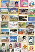 Nepal - 200 g (7.05 oz) kiloware