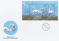 Danmark - Nationalfugl - Førstedagskuvert med miniark