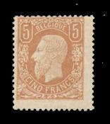 Belgique - 1869/1883 - OBP 37A - Neuf avec charnière