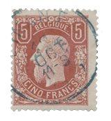 Belgien 1869-83 - OBP 37 - Stemplet