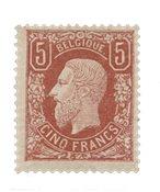 Belgien 1869-83 - OBP 37 - Ubrugt