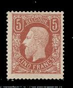 Belgique - 1869/1883 - OBP 37 - Neuf avec charnière