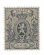Belgique - 1866/1867 - OBP 23A - Neuf avec charnière