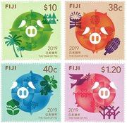 Îles Fidji - L'année du cochon 2019 - Série neuve 4v