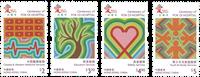 Hong Kong - Pok Oi Hospitalet - Postfrisk sæt 4v