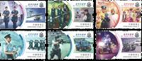 Hong Kong - Politi - Postfrisk sæt 6v