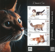 Kyrgyzstan - Domestic Cats - Mint Souvenir sheet