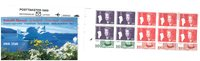 Grønland - 1. frimærkehæfte, postfrisk