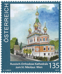 Autriche - Eglise orthodoxe russe - Timbre neuf