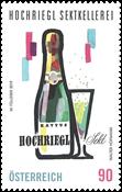 Autriche - Secte Hochriegl - Timbre neuf