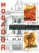 France - Theater Mogador - Mint souvenir sheet