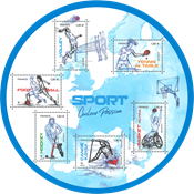 France - Disciplines sportives - Timbre rond neuf