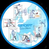 Frankrig - Sportsgrene - Postfrisk rundt miniark