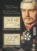 Hongrie - 150 ans de cartes postales - Bloc-feuillet neuf