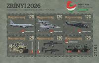 Hongrie - Zrinyi 2026 - Bloc-feuillet neuf