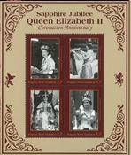 Papouasie Nlle Guinée - Reine Elisabeth - Bloc-feuillet neuf