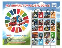 Nations Unies New York - Thomas le petit train - Feuillet oblitéré