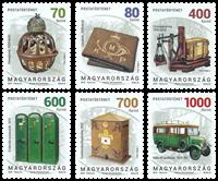 Ungarn - Posthistorie - Postfrisk sæt 6v