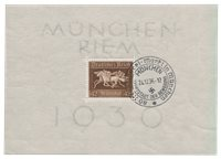 Empire Allemand - 1936 - Michel bloquer 4, oblitéré