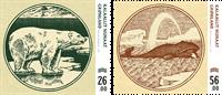 Grønland - Pengesedler - Postfrisk sæt 2v