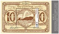 Grønland - Pengeseddel 10 kr. brun - Postfrisk miniark