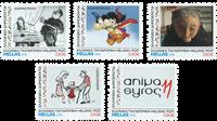 Grækenland - Animasyros  P-frimærker - Postfrisk sæt 5v