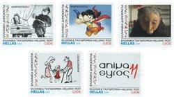 Grèce - *ANIMASYROS* Timbres P - Série neuve 5v