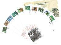 Kina - Vilde dyr - Sæt specialkuverter FDC