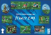 France - Coupe du Monde de rugby 2007