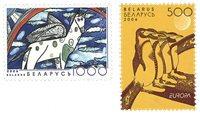 Hviderusland - Integration - Postfrisk sæt 2v