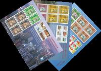 Hong Kong - 3 miniark fra 1997