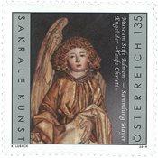Austria - Museum Admont - Mint stamp