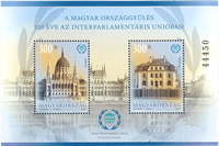Hongrie - 130 ans IPU - Timbre neuf